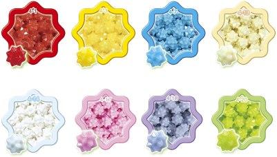aquabeads étoile